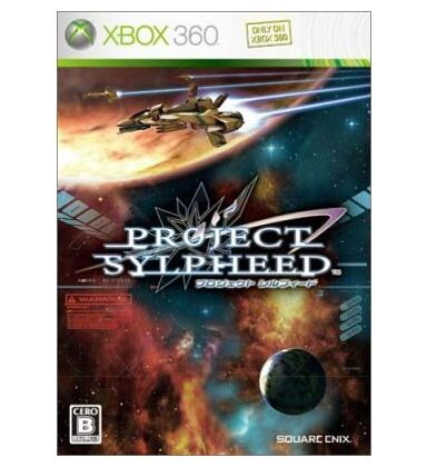 Project Sylpheed - X Box 360
